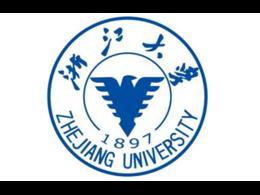 浙江大学-小分子定制合成和高分子修饰改性