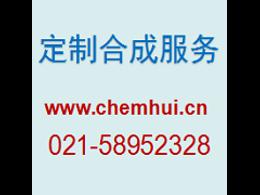 由酮合成酯的反应实例和机理