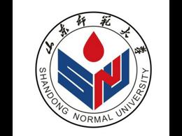 山东师范大学--含硒炔烃类化合物定制合成