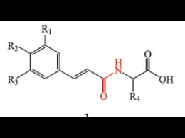 N - 苯丙烯酰氨基酸类化合物的研究进展