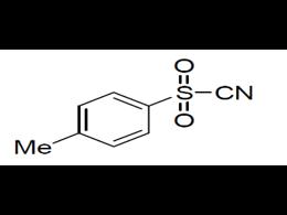 氰基化试剂之对甲苯磺酰腈