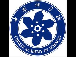 中国科学院大学—新分子设计、研发合成外包