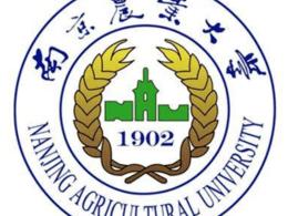 南京农业大学-化合物定制合成外包